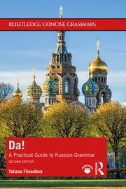 Da! - 2nd Edition book cover