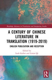 A Century of Chinese Literature in Translation (1919-2019): English Publication and Reception