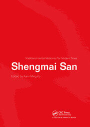 Shengmai San - 1st Edition book cover