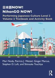 日本語NOW! NihonGO NOW! - 1st Edition book cover
