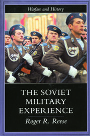 The Soviet Military Experience - 1st Edition book cover