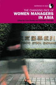 The Changing Face of Women Managers in Asia - 1st Edition book cover