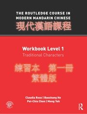 The Routledge Course in Modern Mandarin Chinese - 1st Edition book cover