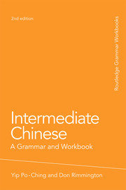 Intermediate Chinese - 2nd Edition book cover
