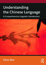 Understanding the Chinese Language - 1st Edition book cover
