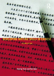 Developing Writing Skills in Chinese - 2nd Edition book cover