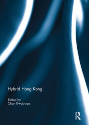 Hybrid Hong Kong - 1st Edition book cover