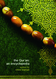 The Qur'an - 1st Edition book cover