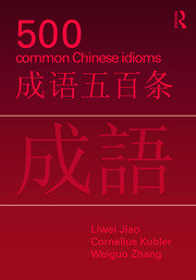 500 Common Chinese Idioms - 1st Edition book cover