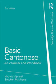 Basic Cantonese - 2nd Edition book cover