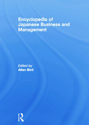 Encyclopedia of Japanese Business and Management - 1st Edition book cover