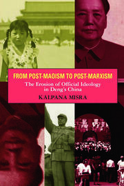 From Post-Maoism to Post-Marxism - 1st Edition book cover