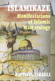 Islamikaze - 1st Edition book cover