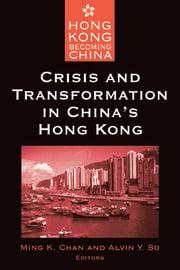 Hong Kong - the challenge of transformation