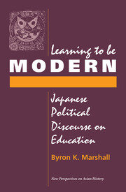 Learning To Be Modern - 1st Edition book cover