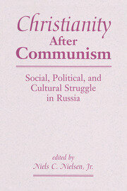 Christianity After Communism - 1st Edition book cover