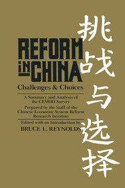 Reform in China - 1st Edition book cover