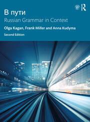 V Puti - 2nd Edition book cover