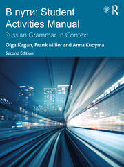 V Puti: Student Activities Manual - 2nd Edition book cover