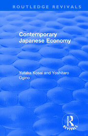Contemporary Japanese Economy - 1st Edition book cover