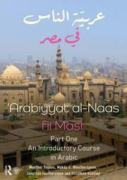 Arabiyyat al-Naas fii MaSr (Part One) - 1st Edition book cover