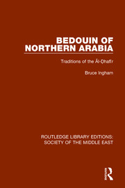 Bedouin of Northern Arabia - 1st Edition book cover
