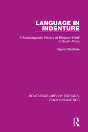 Language in Indenture -  1st Edition book cover