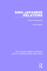 Sino-Japanese Relations - 1st Edition book cover