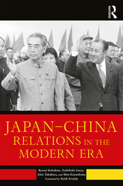 Japan–China Relations in the Modern Era - 1st Edition book cover