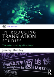 Introducing Translation Studies - 4th Edition book cover