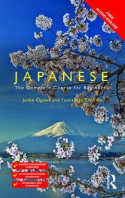 Colloquial Japanese - 3rd Edition book cover