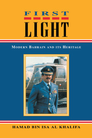 First Light - 1st Edition book cover