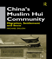 China's Muslim Hui Community - 1st Edition book cover