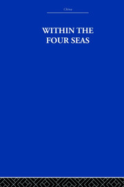 Within the Four Seas - 1st Edition book cover