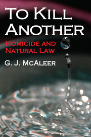To Kill Another - 1st Edition book cover