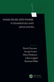 Foam Films and Foams: Fundamentals and Applications
