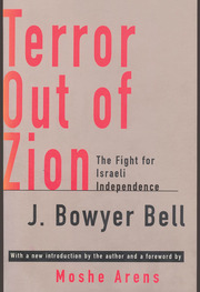 Terror Out of Zion - 1st Edition book cover