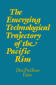 The Emerging Technological Trajectory of the Pacific Basin - 1st Edition book cover