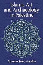 Islamic Art and Archaeology in Palestine - 1st Edition book cover