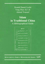 Islam in Traditional China - 1st Edition book cover