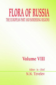 Flora of Russia - Volume 8
