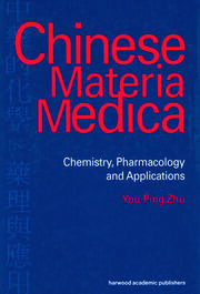 Chinese Materia Medica - 1st Edition book cover